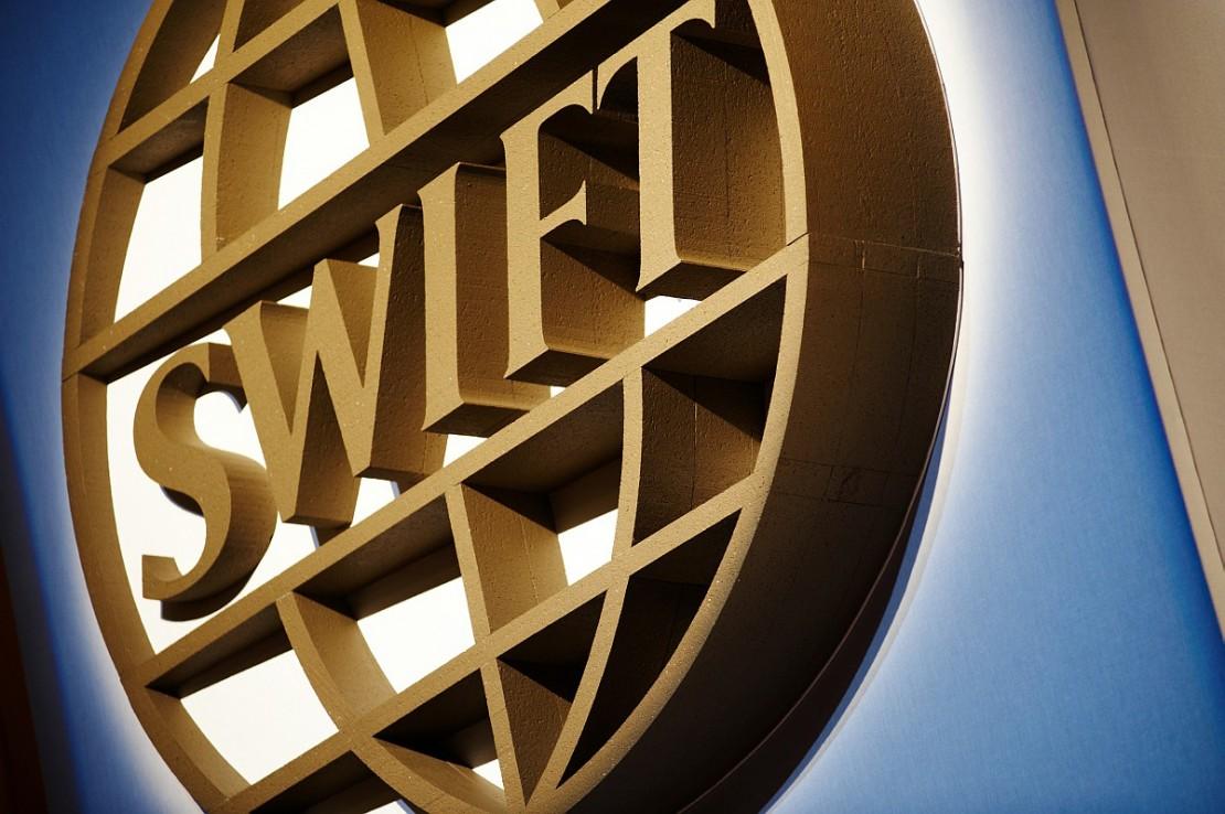sibos_2008_swift_logo_HighRes